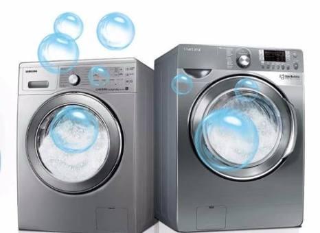 reparacion-y-mantenimiento-de-lavadoras-neveras-televisores-858421-mco20777879396_062016-o